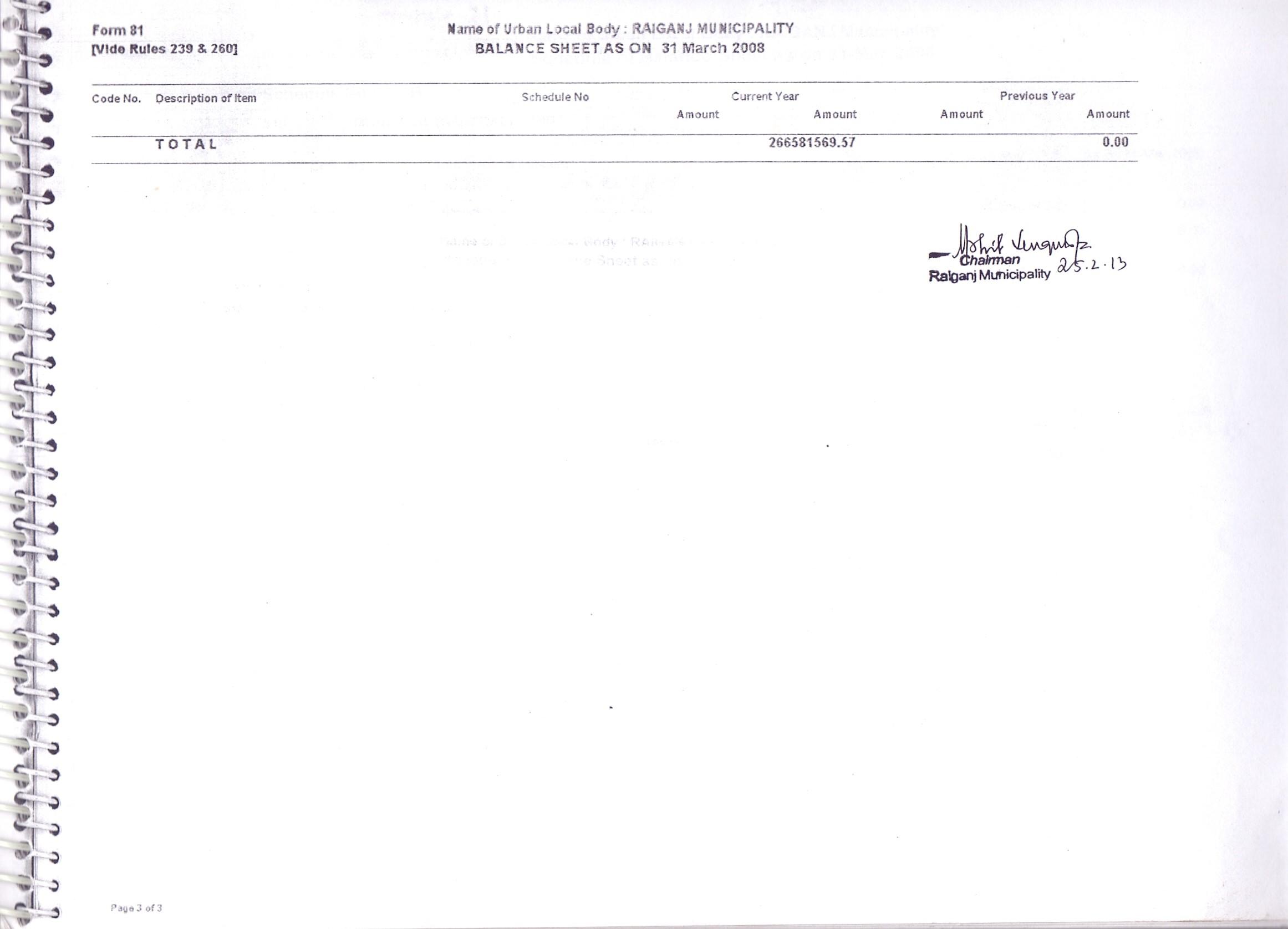 2007-08-balance-sheet-pg-3